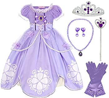 Romy s Collection Purple Amulet Princess Party Costume Dress Up Set  4-5