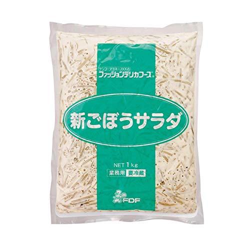 【冷蔵】 ケンコーマヨネーズ 新ごぼうサラダ 1kg 業務用 洋風 和風
