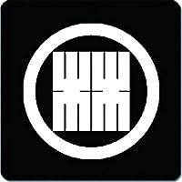 家紋 捺印マット 丸に林の角字紋 11cm x 11cm KN11-0822W 白紋