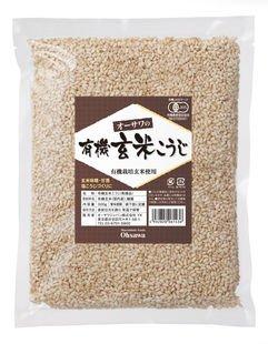 オーサワの有機乾燥玄米こうじ500g×10個            JANコード:4932828061436 オーサワジャパン株式会社