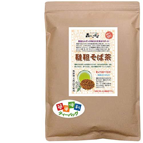 森のこかげ 韃靼そば茶 (上) 健康茶 ティーバッグ 5g×70p 売れ筋