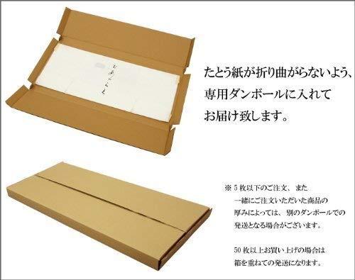 『(美濃和紙) たとう紙 きもの用 おあつらえ(文庫) ロングサイズ 87cm 薄紙入り・窓付き 1枚』の6枚目の画像