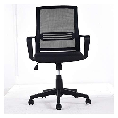 Office Chair Mesh Computer Chair, Adjustable And Rotatable, Office Chair With Large Mesh Seat And Middle And Back Lumbar Support, For Office Reception