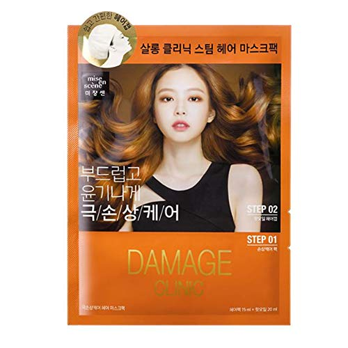 [Mise En Scene] Perfect Repair Hair Mask Pack(Damage Care) - Hair Mask Cap for Extreme Damaged Recovery Hydrating Hair Treatment Salon Clinic Korean Cosmetic #Dab1147