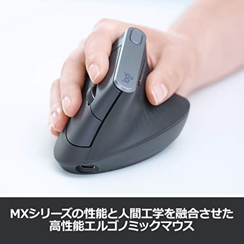 logicool(ロジクール)『MXVERTICAL(MXV1s)』