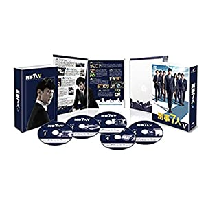 """刑事7人 V DVD-BOX(特典なし)"""""""