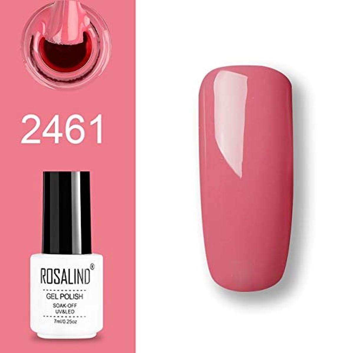 地雷原人事レンディションファッションアイテム ROSALINDジェルポリッシュセットUVセミパーマネントプライマートップコートポリジェルニスネイルアートマニキュアジェル、ピンク、容量:7ml 2461。 環境に優しいマニキュア