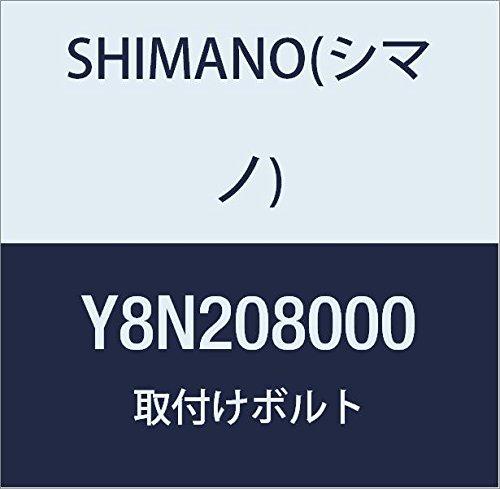 SHIMANO 8N208000 Tornillo de fijación, Unisex Adulto, Multicolor, 23
