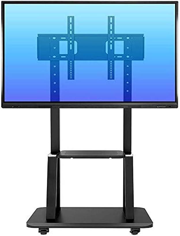 機関アーサーコナンドイルビルダーモニター スタンド TV テレビ台 調節可能なモバイルTVフロア55-75INテレビカート用の2層トレイユニバーサル立ちスタンド (Color : 173cm)