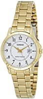 Casio Women's White Dial Stainless Steel Analog Watch - LTP-V004G-7BUDF
