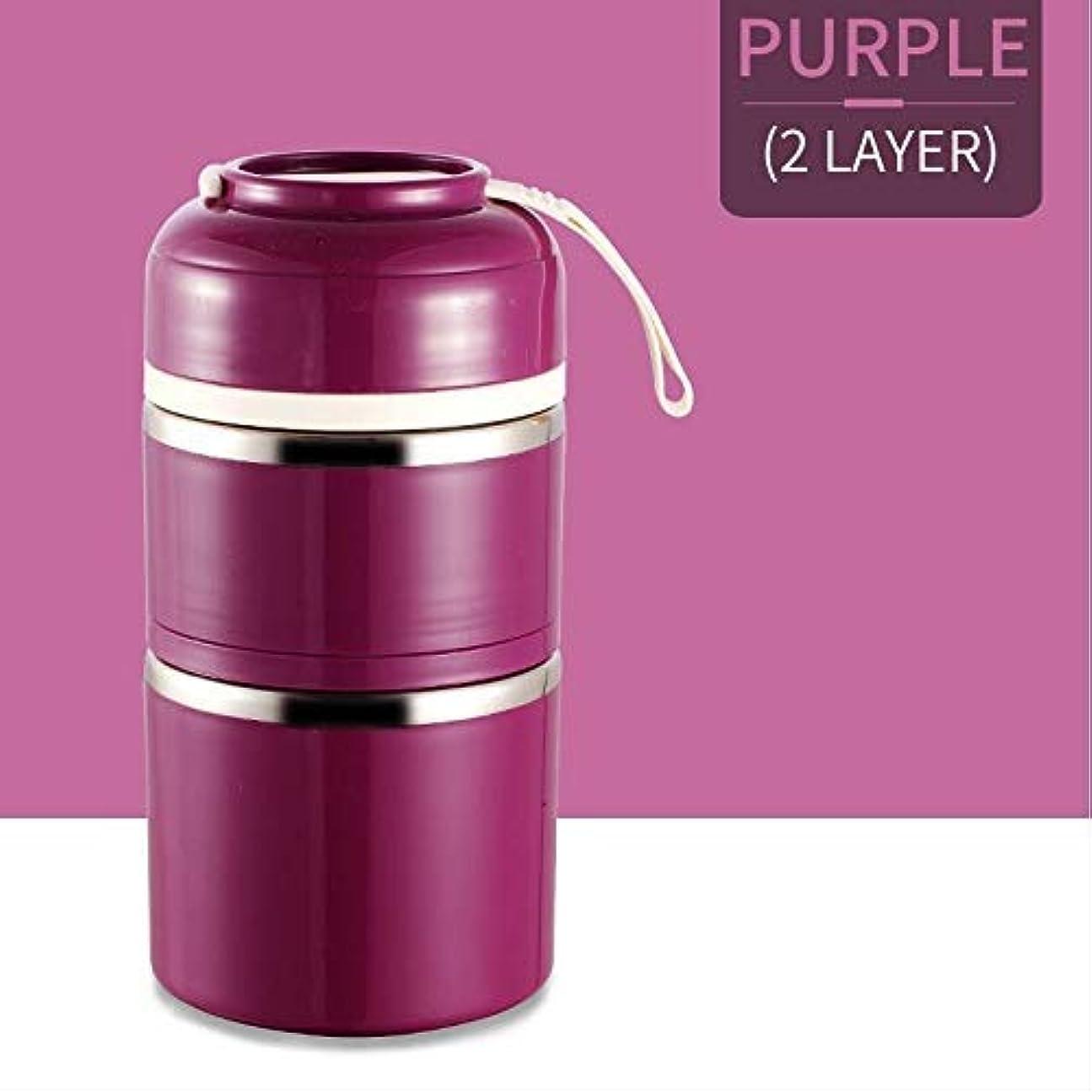メンタリティクリケット毎月かわいいサーマルランチボックス漏れ防止のステンレススチール製の弁当箱ポータブルピクニック学校食品容器キッチンはデイジー家庭用品で再利用可能な用品(色:グレー2つのレイヤー) (Color : Purple 2 Layers)