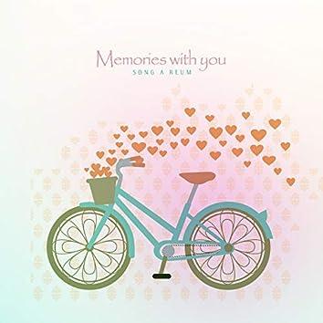 너와의 추억