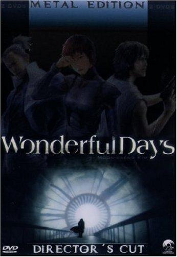 Manga Wonderful Days Director´s Cut 2 DVD-Set Metal Edtion im Metalpak [Alemania]