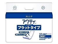 【病院・施設用】 アクティ 大人用おむつ フラットタイプ 30枚