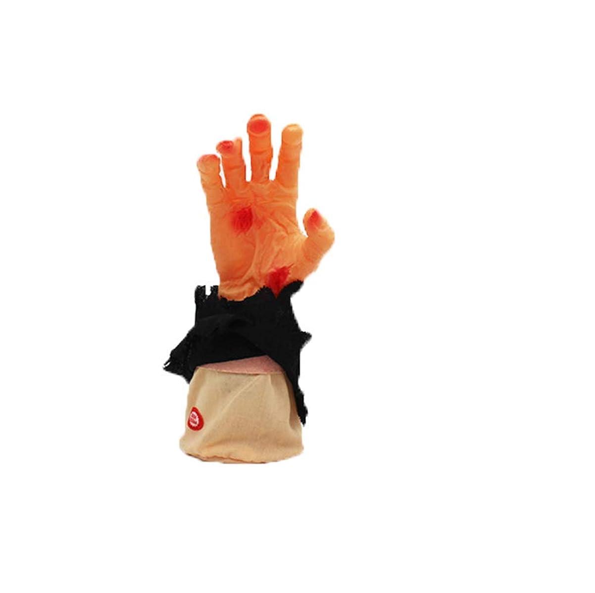 バタフライボタンうなり声ハロウィーンのきちんとしたおもちゃ、幽霊の血の装飾的な小道具は怖い