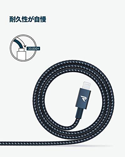 RAMPOW『USB-Cライトニングケーブル』