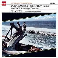 チャイコフスキー:交響曲第5番/ボロディン:だったん人の踊り