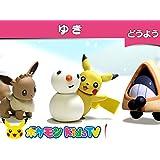 【ポケモン公式】童謡「ゆき」 ポケモン Kids TV【こどものうた】