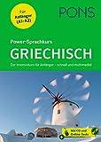 PONS Power-Sprachkurs Griechisch: Der Intensivkurs für Anfänger – schnell und multimedial