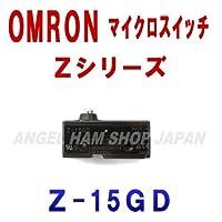 オムロン(OMRON) Z-15GD マイクロスイッチZシリーズ (スプリング短押ボタン形) NN