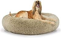 犬用ベッドサウンドスリープドーナツ犬用ベッド、小さなチョコレートブラウンぬいぐるみ取り外し可能なカバープレミアムネストベッド、XLベッド(直径114cm)-
