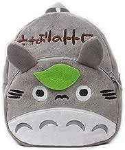 حقائب ظهر برسمة أوراق شجر خضراء للفتيات الصبية Kawaii لطيفة My Neighbor Totoro School Book Bags قطيفة ناعمة للأطفال هدية لعيد الميلاد