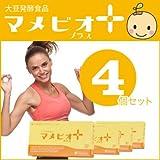 大豆発酵食品マメビオ プラス 4個セット