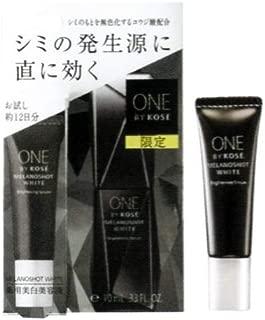 ☆限定品☆ コーセー ONE BY KOSE メラノショット ホワイトD (トライアル)10ml