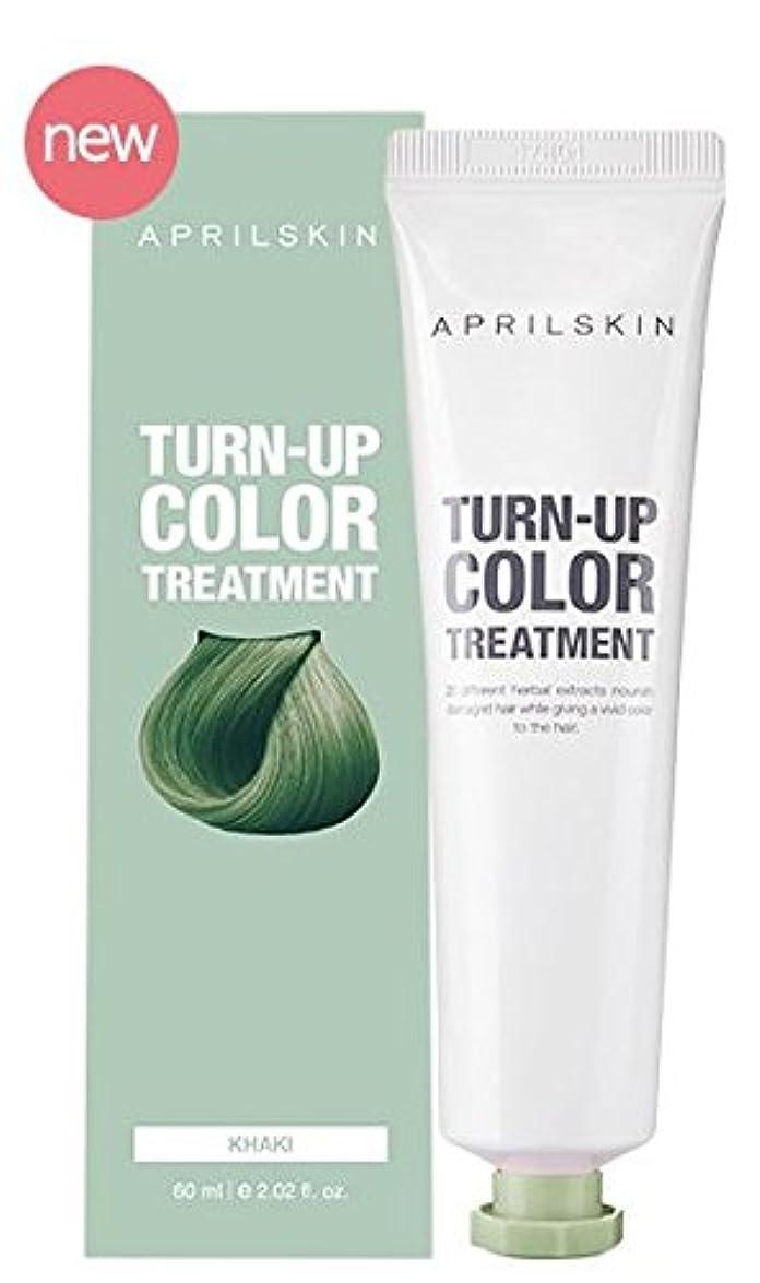 トレード流弱まるAPRIL SKIN Turn-up Color Treatment 60ml/エイプリルスキン ターン アップ カラー トリートメント 60ml (#Khaki (New Color)) [並行輸入品]