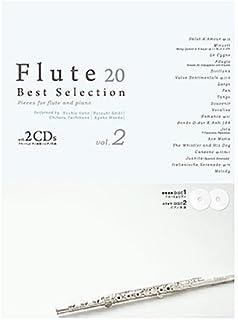 フルートベストセレクション Vol.2 Flute 20 Best Selection (フルート演奏+ピアノ伴奏カラオケ2枚組CD付) (楽譜)