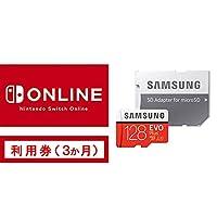 Nintendo Switch Online 利用券(個人プラン3か月)|オンラインコード版 + Samsung microSDカード128GB セッ...