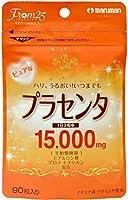 【5個セット】マルマン プラセンタ 15000 90粒入り×5個セット