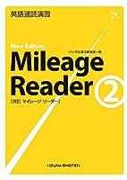 英語速読演習 Mileage Reader ② New Edition