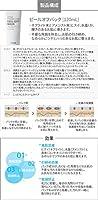 【アトミ】Atomy PEEL OFF MASK - 120ml(120ml (韓国直送品) (SHOPPINGINSTAGRAM)