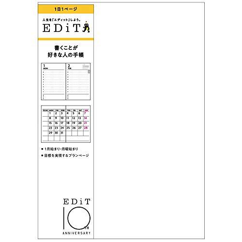 マークス 手帳 2021 スケジュール帳 ダイアリー EDiT 1日1ページ 2021年1月始まり A5正寸 リフィル 21WDR-ETC-RFL