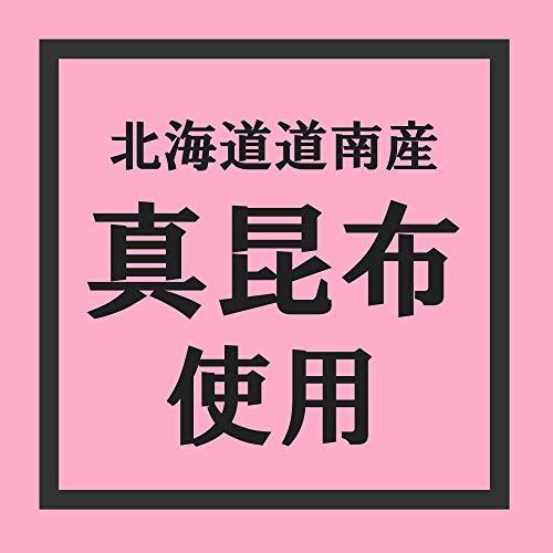 不二食品不二の梅こぶ茶袋115g×5袋