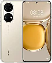 Huawei P50 Pro 4G (Cocoa Gold, 8GB RAM, 512GB Storage)