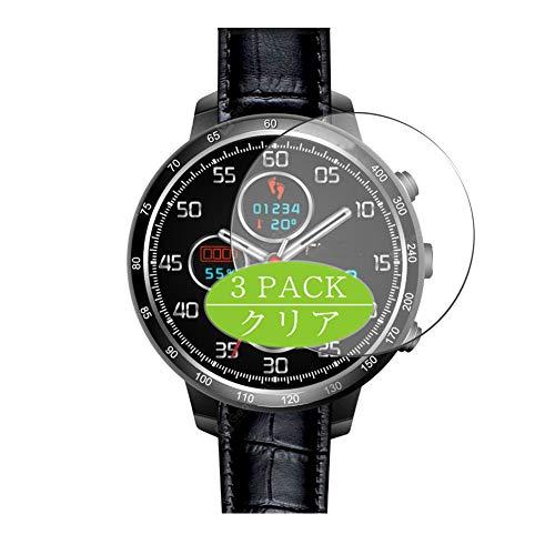 VacFun 3 Piezas HD Claro Protector de Pantalla Compatible con FINOW Q7 Smartwatch Smart Watch, Screen Protector Película Protectora(Not Cristal Templado)