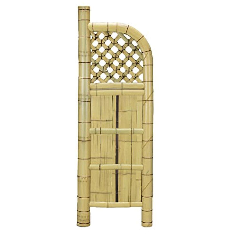 バルーン振る舞う証明する天然竹玉袖垣 幅55cm 高さ160cm 垣
