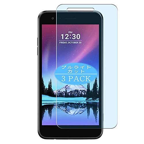 VacFun 3 Piezas Filtro Luz Azul Protector de Pantalla, compatible con LG K7 (2017) K7i X230I / X230 / X230K, Screen Protector Película Protectora(Not Cristal Templado) NEW Version