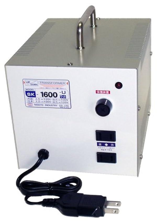 宣伝ベアリングリーダーシップ日章工業 変圧器 海外 国内 両用タイプ AC120V?AC100V 1600W SKシリーズ SK-1600U