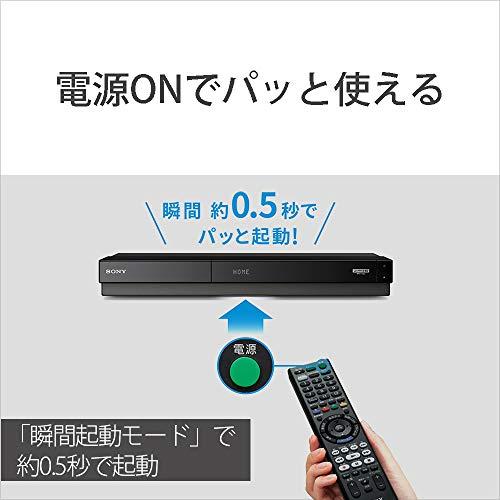 SONY(ソニー)『ブルーレイディスクレコーダー(BDZ-FT3000)』