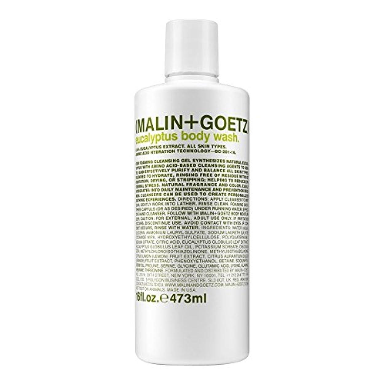 師匠マンモスミケランジェロ(MALIN+GOETZ) Eucalyptus Shower Gel 473ml - (マリン+ゲッツ)ユーカリシャワージェル473ミリリットル [並行輸入品]