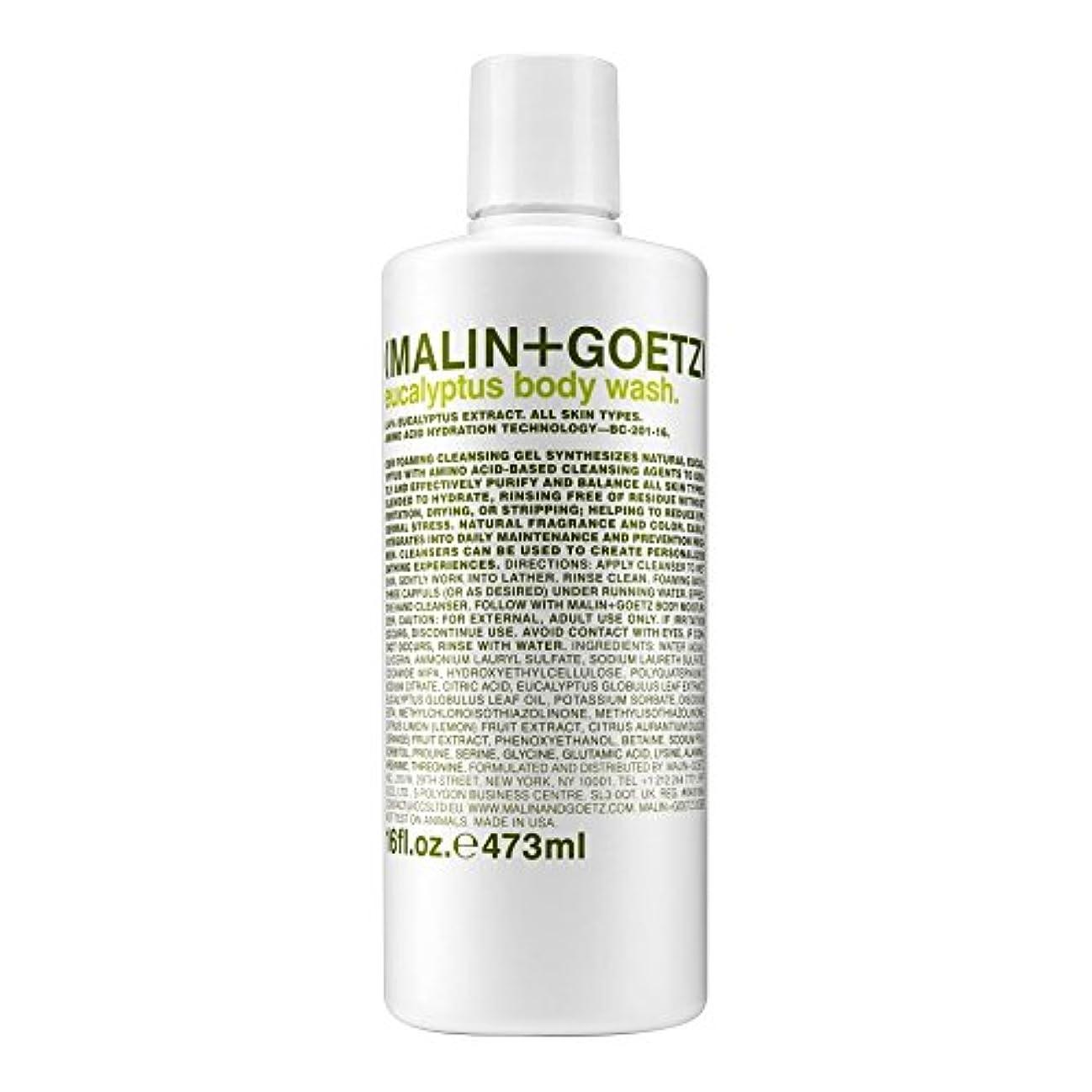 大理石活気づくしてはいけません(MALIN+GOETZ) Eucalyptus Shower Gel 473ml - (マリン+ゲッツ)ユーカリシャワージェル473ミリリットル [並行輸入品]