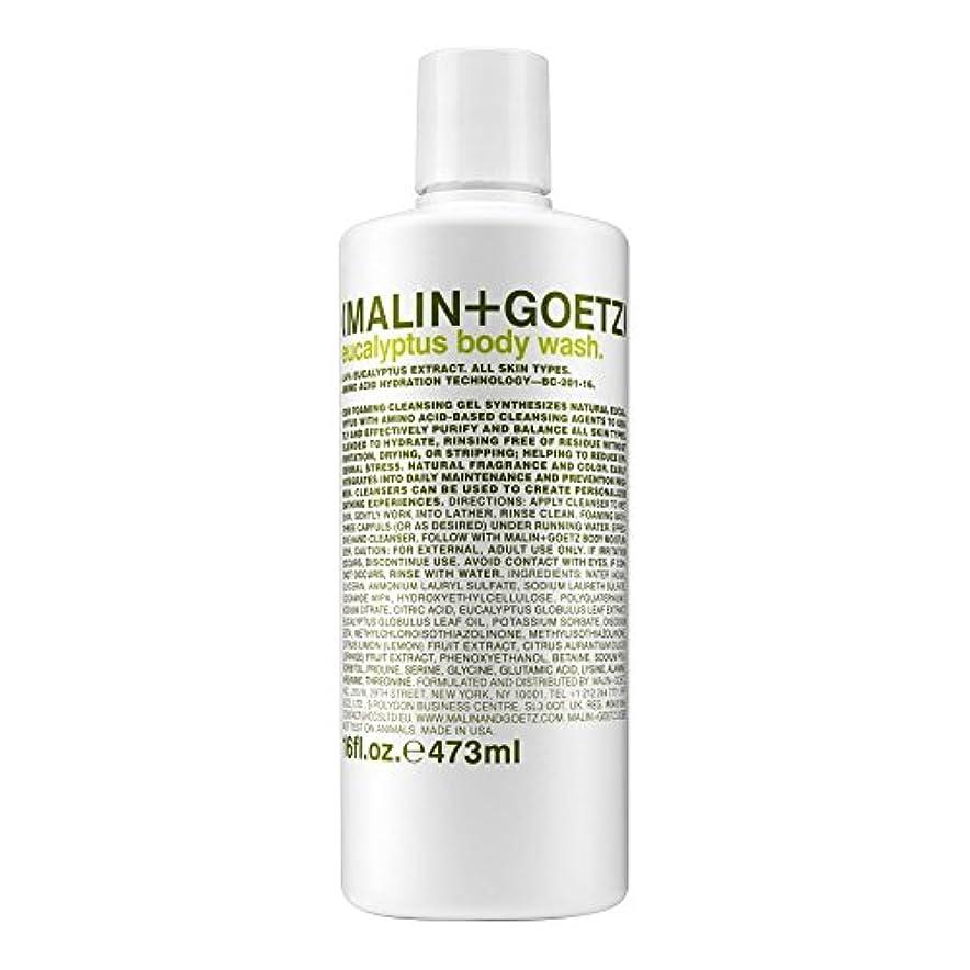 残り溝優先権(MALIN+GOETZ) Eucalyptus Shower Gel 473ml - (マリン+ゲッツ)ユーカリシャワージェル473ミリリットル [並行輸入品]