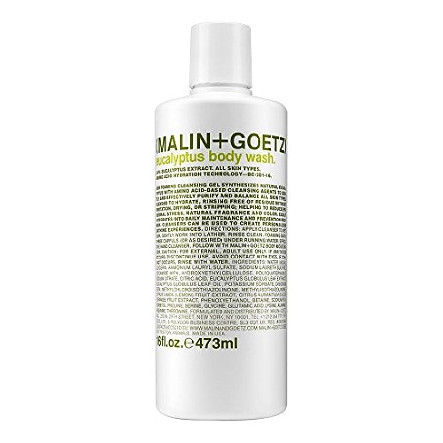 ページェントラリーベルモントハウス(MALIN+GOETZ) Eucalyptus Shower Gel 473ml - (マリン+ゲッツ)ユーカリシャワージェル473ミリリットル [並行輸入品]