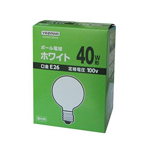 ヤザワ ボール電球40W形ホワイト GW100V38W95