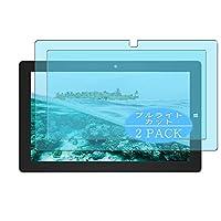 2枚 VacFun ブルーライトカット フィルム , テックウインド TEKWIND CLIDE W11A 11.6インチ 向けの ブルーライトカットフィルム 保護フィルム 液晶保護フィルム(非 ガラスフィルム 強化ガラス ガラス )