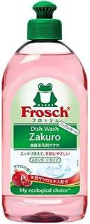 フロッシュ 食器用洗剤 ザクロ × 3個セット