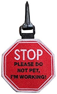 Do Not Pet Snap On Patch - Large